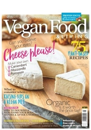 Vegan Food & Living #8 (March 2017)